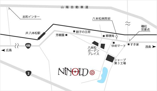 東広島市八本松東4-11-18